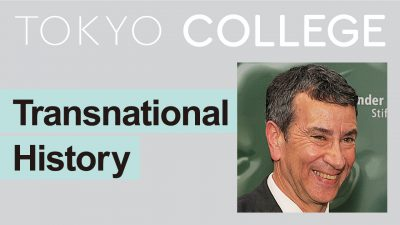 【Session 1 Methods of Global History】 Dialogue 2 Transnational History