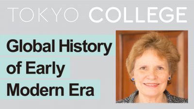 【Session 1 Methods of Global History】Dialogue 3 Global History of Early Modern Era