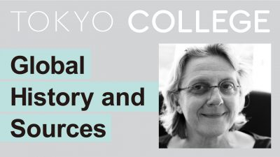 【Session 1 Methods of Global History】Dialogue 4 Global History and Sources